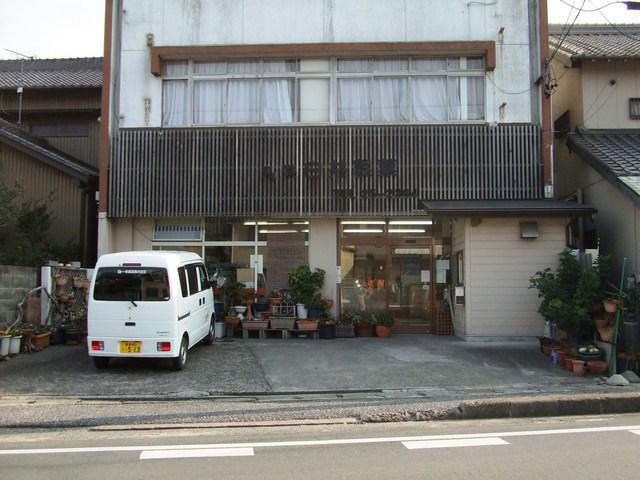 丸栄白井商店様 改装工事イメージ5