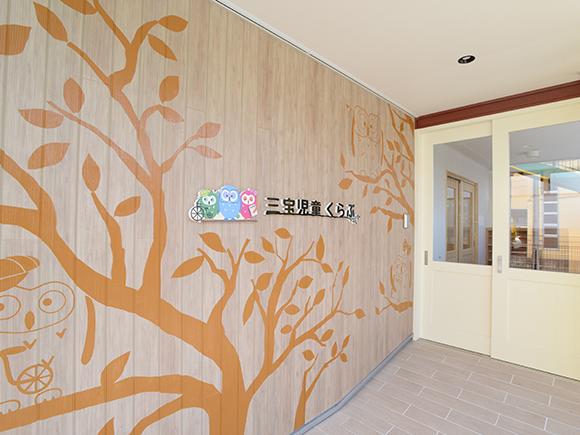 児童クラブ 新築工事イメージ3
