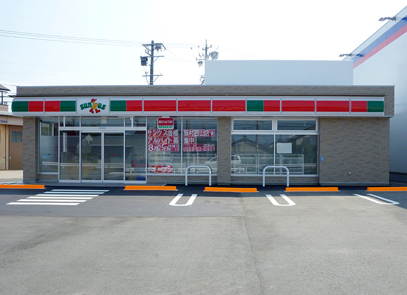 サンクス豊橋飯村西山店新築工事