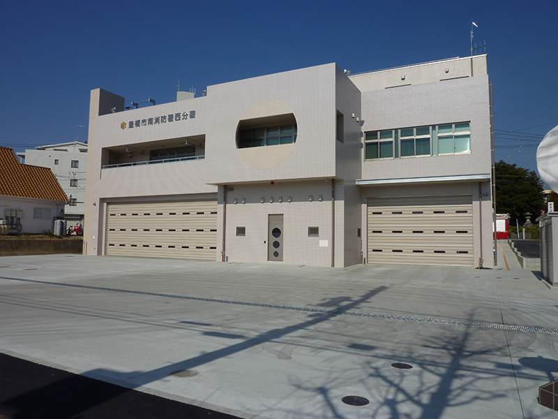 南消防署西分署建替え工事