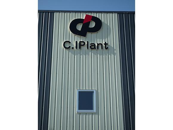 株式会社C.Iプラント様 工場棟新築工事イメージ2