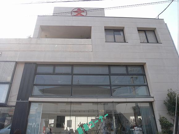 丸文自動車様 新築II世 リフォームイメージ10