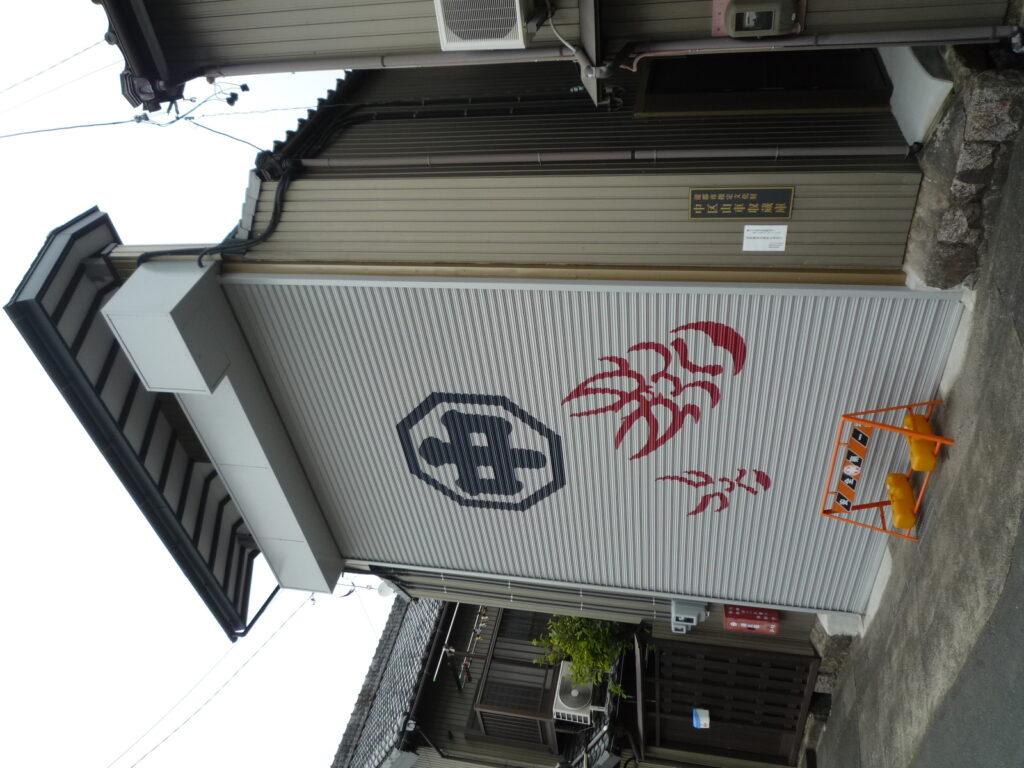 蒲郡市 中区山車蔵 新築工事イメージ6